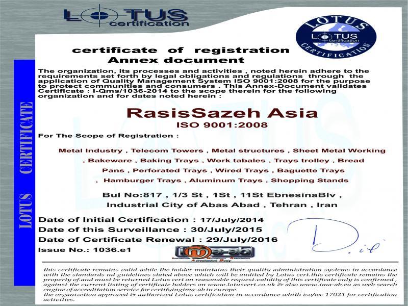 RasisCo - رسیس سازه آسیا